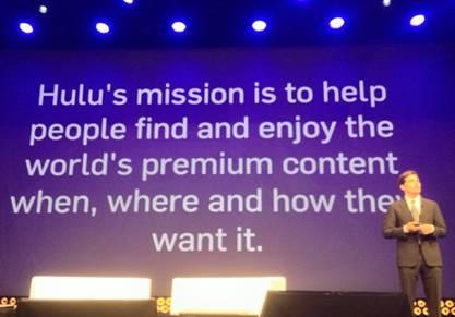 hulu mission